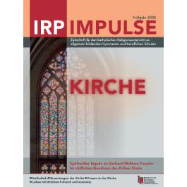 IRP-Impulse-1-08