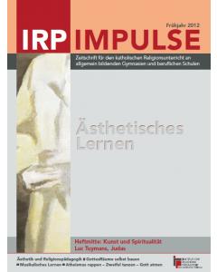 IRP-Impulse-1-12